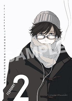 メガネ男子__29 L