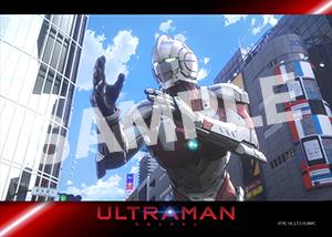 アニメULTRAMAN__第7話02