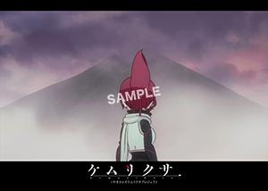 ケムリクサ__第9話01 L