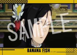 BANANAFISH#09__01 L