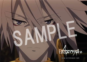 Fate/Apocrypha_08 L