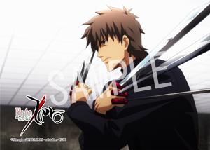 Fate/Zero__12 2L