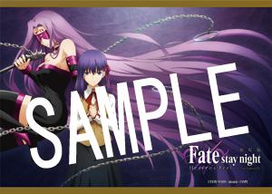 Fate【HF】__24 L