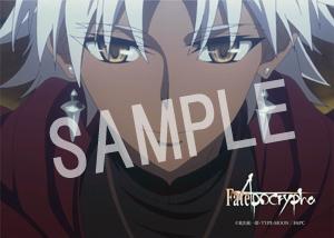 Fate/Apocrypha_23 L