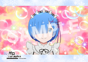 Re:ゼロ__01 L