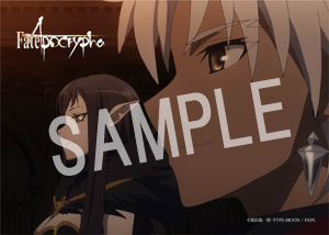 Fate/Apocrypha_06 L