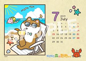 ほど森カレンダー__19年7月 2L