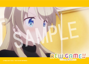 NEW GAME!!__17 2L