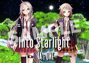 IA_ONE_ARIA__01