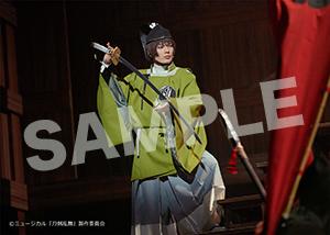 ミュージカル『刀剣乱舞』 __01 L判