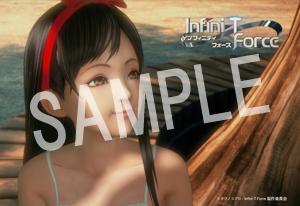 Infini-T Force__097