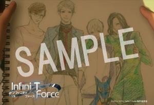 Infini-T Force__117