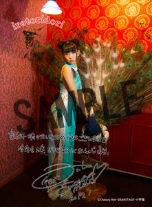 古川未鈴__05 2L