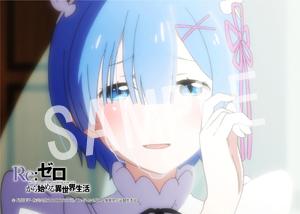 Re:ゼロ__07 L