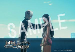 Infini-T Force__052