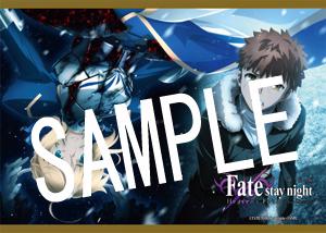 Fate【HF】__26 2L