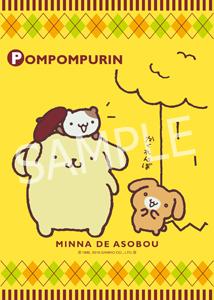ポムポムプリン 05