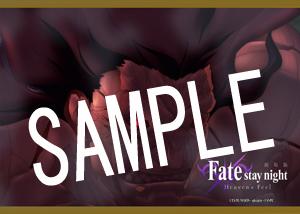 Fate【HF】__08 2L