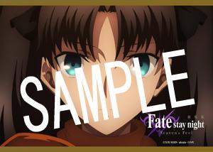 Fate【HF】__31 2L