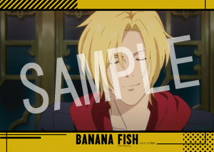 BANANAFISH#05__10 L