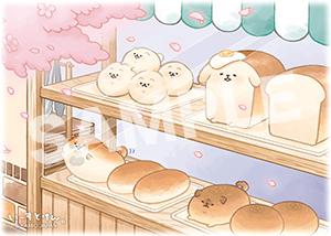 いーすとけん__春桜01