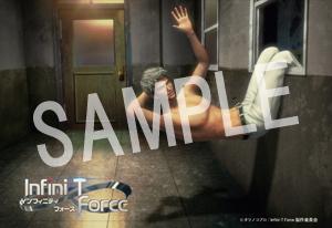 Infini-T Force__093