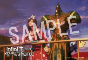 Infini-T Force__053