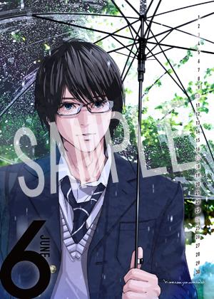 メガネ男子__11 2L