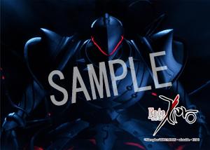 Fate/Zero__08 2L