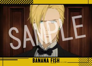 BANANAFISH#09__06 L