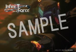 Infini-T Force__083
