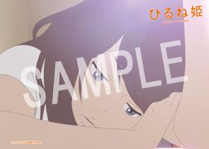 ひるね姫__28 L