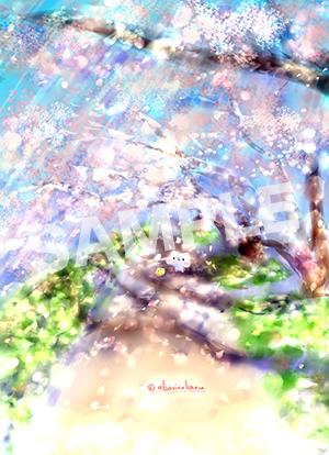 灯さかす__桜並木