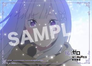 リゼロ氷結の絆__01 L