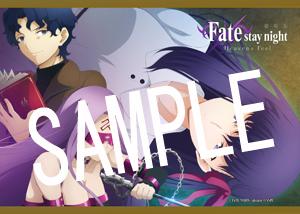 Fate【HF】__04 L