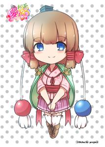 お茶の愛ちゃん__05