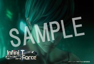 Infini-T Force__090