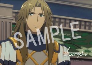 Fate/Apocrypha_12 L