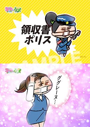 モモウメ 発売記念Twitterキャンペーン第二弾!