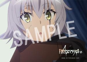 Fate/Apocrypha_39 L