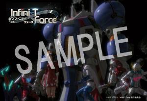 Infini-T Force__106