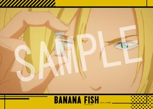 BANANAFISH#01__07 L
