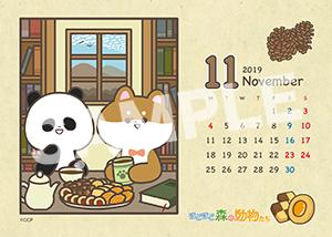 ほど森カレンダー__19年11月 L