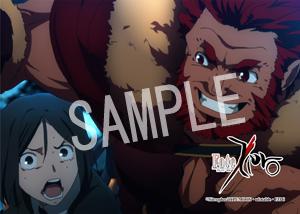 Fate/Zero__09 2L