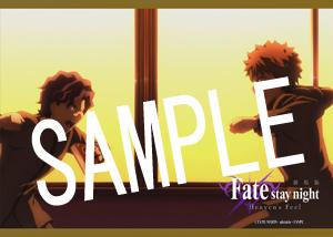 Fate【HF】__33 L