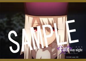 Fate【HF】__32 2L