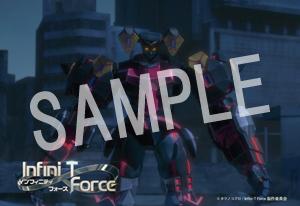 Infini-T Force__085