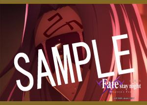 Fate【HF】__09 L