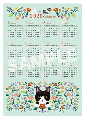 フェリシモ猫部__2020カレンダー