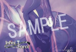 Infini-T Force__049